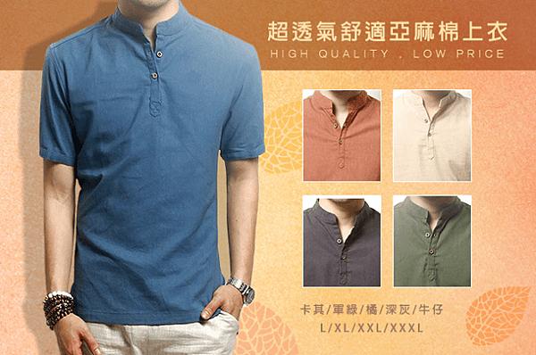 kato-clothe-1050407.png