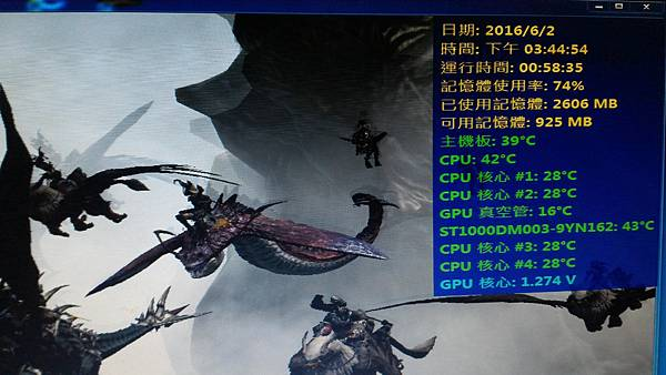 kato3c-Hyper TX3 EVO c.jpg