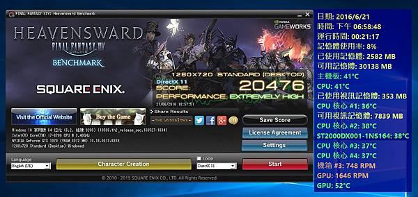 kato3c-pcdiy-gtx1070 D.jpg