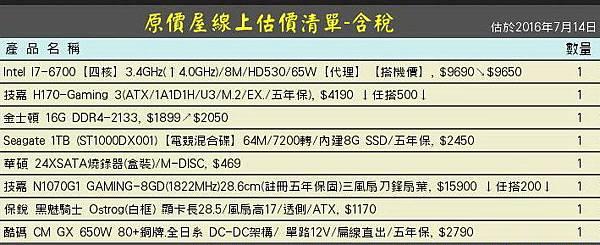 kato3c-coolpc-1050714.jpg