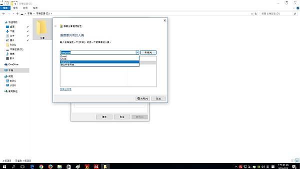 kato3c-netsetup F.jpg