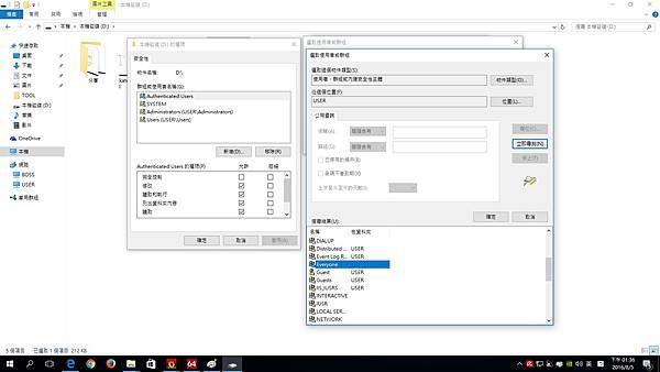 kato3c-netsetup M.jpg