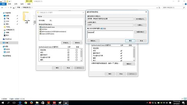 kato3c-netsetup N.jpg