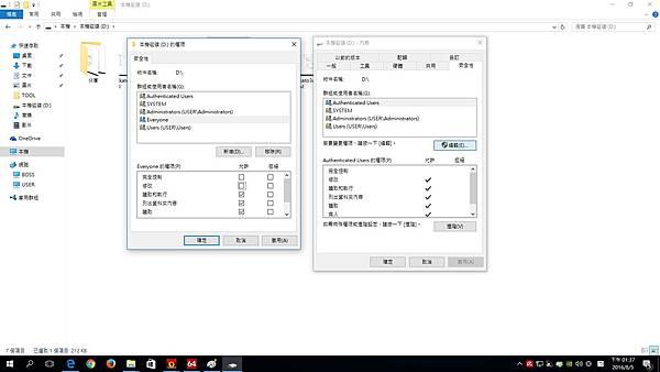 kato3c-netsetup O.jpg
