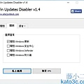 kato3c-Win Updates Disabler d.jpg