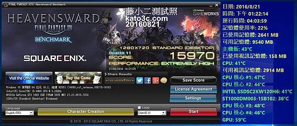 kato3c-gtx10603g-1050821.jpg