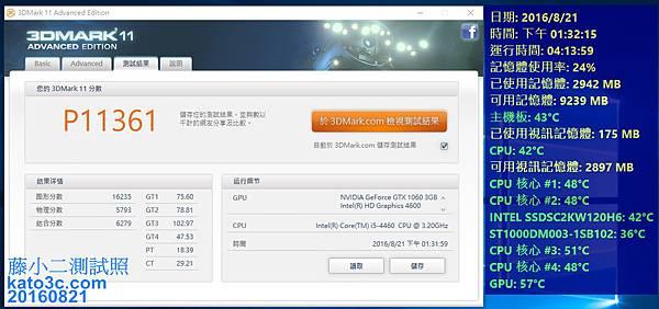 kato3c-gtx10603g-1050821 b.jpg