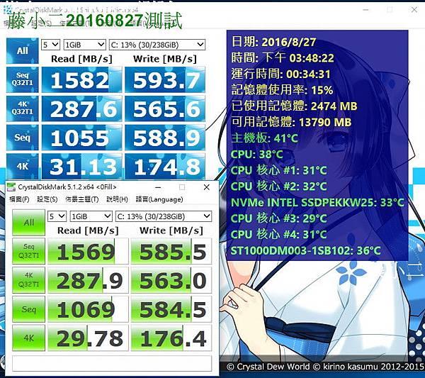 kato3c-pcdiy-M2 SSD B.jpg