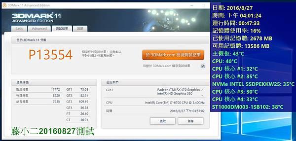 kato3c-pcdiy-M2 SSD C.jpg