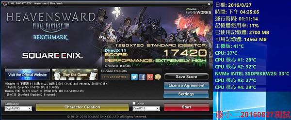 kato3c-pcdiy-M2 SSD D.jpg