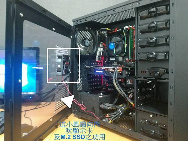 kato3c-pcdiy-M2 SSD X.jpg
