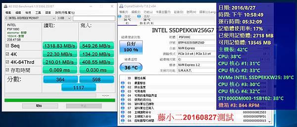 kato3c-pcdiy-M2 SSD Z.jpg