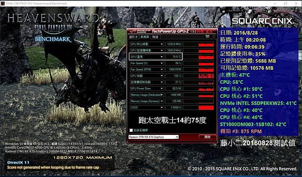 kato3c-pcdiy-M2 SSD zz.jpg