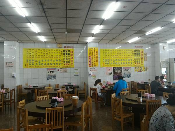 20160827彰化阿枝羊肉爐聚餐!_2580.jpg