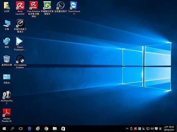 kato3c-win10 desktop.jpg