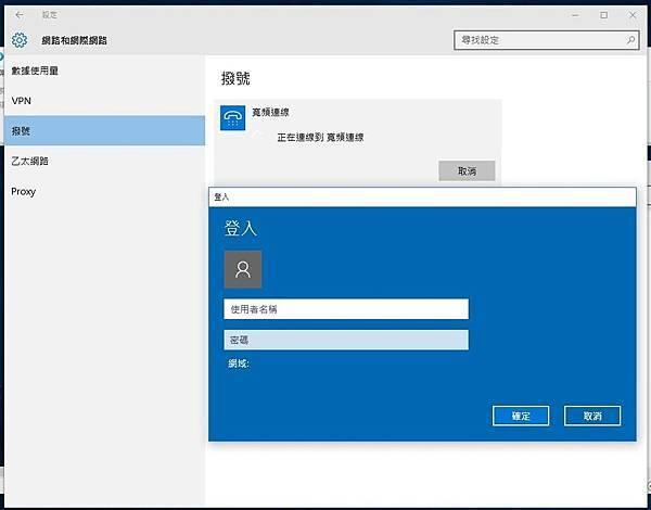 kato3c-adsl teach a.jpg