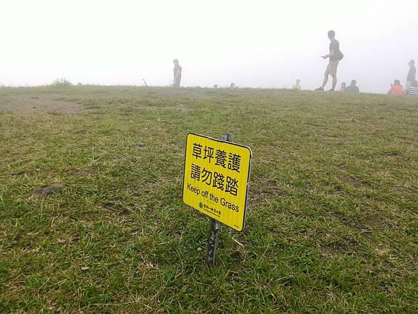 20161023,陽明山健行。_7483.jpg