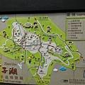 20161023,陽明山健行。_8175.jpg