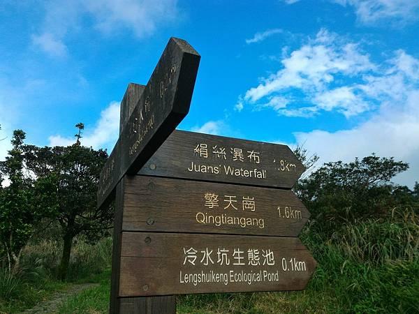 20161023,陽明山健行。_1283.jpg