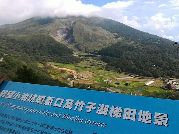 20161023,陽明山健行。_1438.jpg