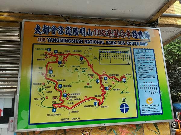20161023,陽明山健行。_3345.jpg