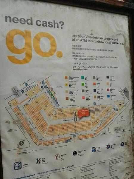 泰國趴趴go,20161027_525_調整大小.jpg
