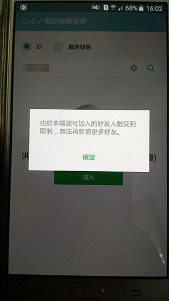 KATO3C LINE NG.jpg