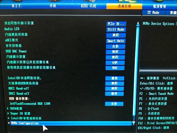 kato3c-b6+600p w10-1051209 d.jpg