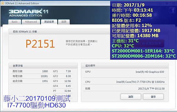 kato3c-i7 7700 hd630 vga.jpg