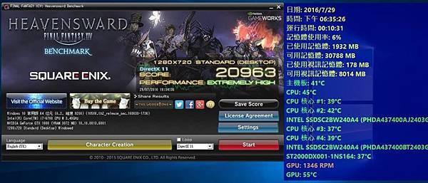 kato3c-i7 6700+1080.jpg