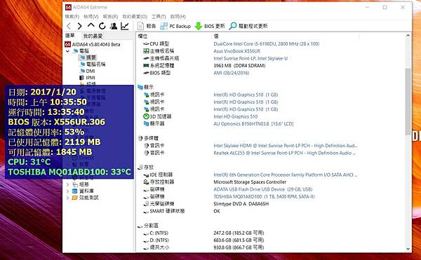 kato3c-ASUS X556UR-1060120c.jpg