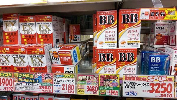 日本九州20170212_468.jpg