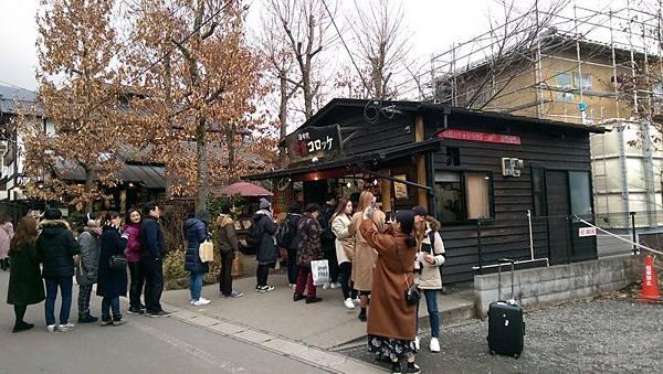 日本九州20170212_329.jpg