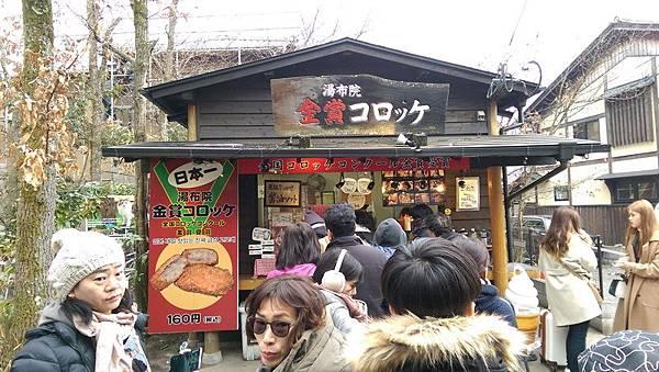 日本九州20170212_330.jpg