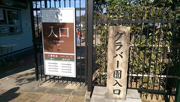 日本九州20170212_163.jpg