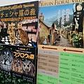 日本九州20170212_344.jpg
