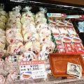 日本九州20170212_541.jpg