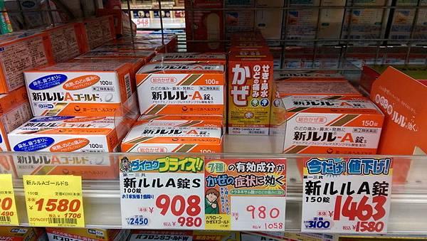 日本九州20170212_465.jpg