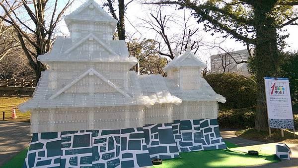 日本九州20170212_444.jpg