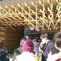 日本九州20170212_081.jpg