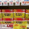 日本九州20170212_121.jpg