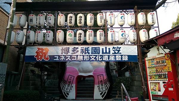 日本九州20170212_114.jpg