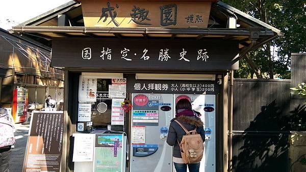 日本九州20170212_484.jpg