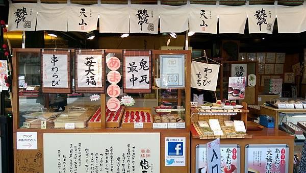 日本九州20170212_085.jpg