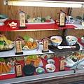 日本九州20170212_218.jpg