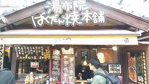 日本九州20170212_335.jpg