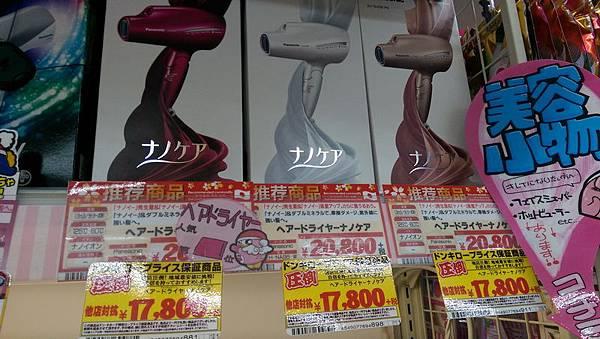 日本九州20170212_224.jpg