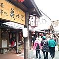 日本九州20170212_343.jpg