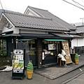 日本九州20170212_339.jpg