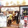 日本九州20170212_129.jpg